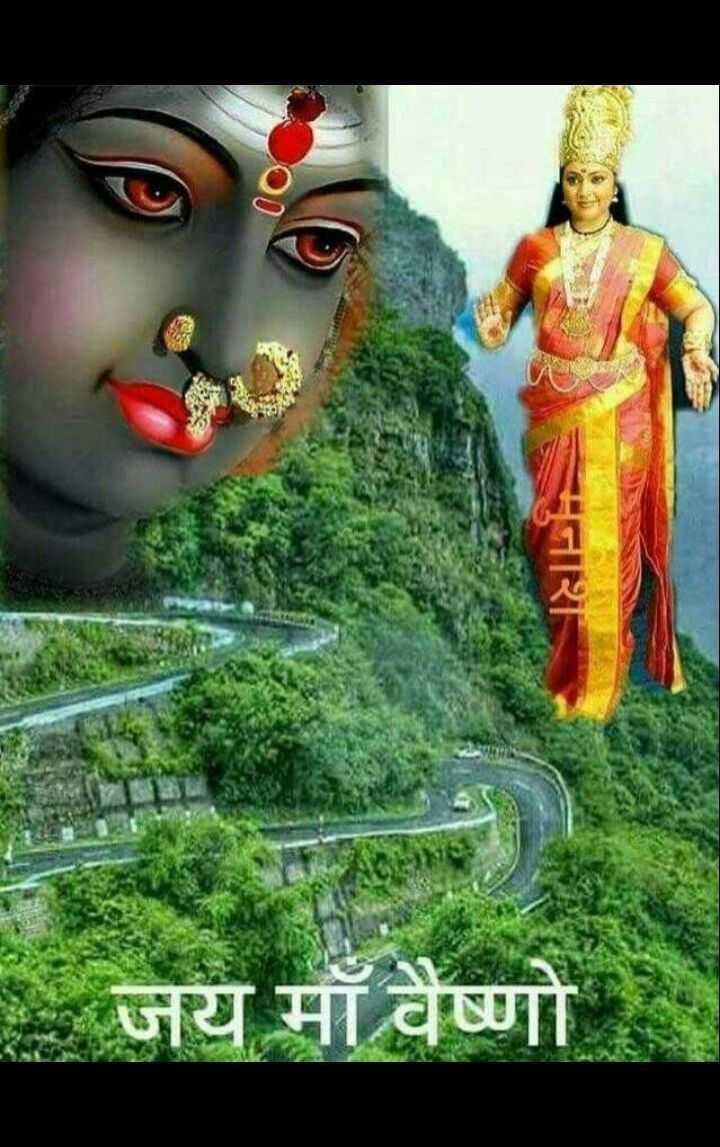 🌺 मंदिर के दर्शन - मनाश जय माँ वैष्णो - ShareChat