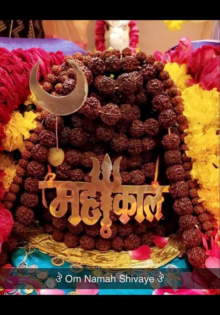 🌺 मंदिर के दर्शन - ಅಥಣಿ 3 Om Namah Shivaye 3 - ShareChat