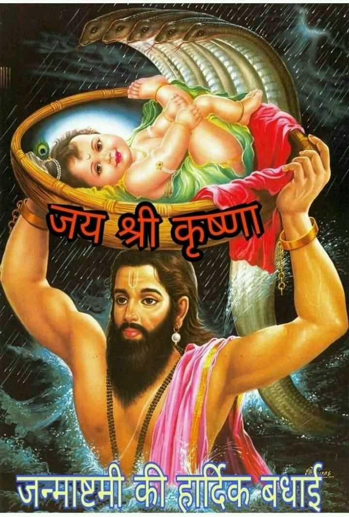 🌺 मंदिर के दर्शन - जय श्री कृष्णा SRSMSHRSHRESEN जन्माष्टमी को हार्दिक बधाई - ShareChat