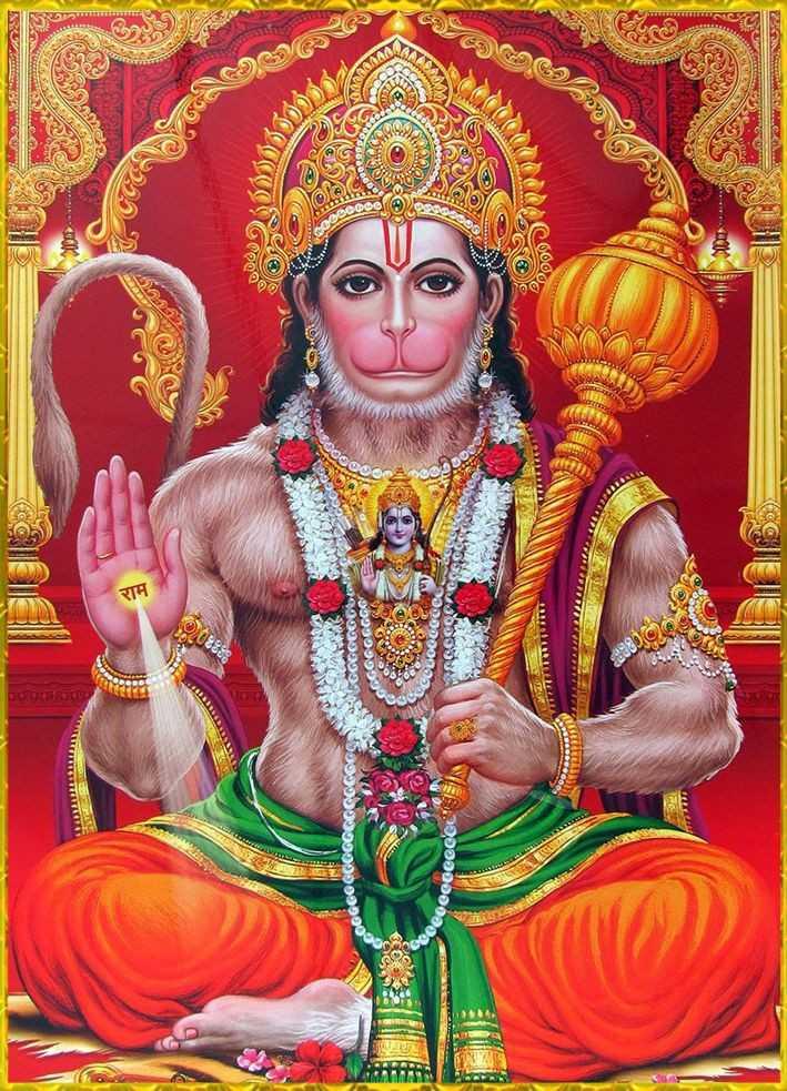 🌺 मंदिर के दर्शन - * * * * 0900 DIN beocee ' E YYY S Poen G GGGGG ooo . 0000000 ( ဂ DOO ( ICS राम - ShareChat