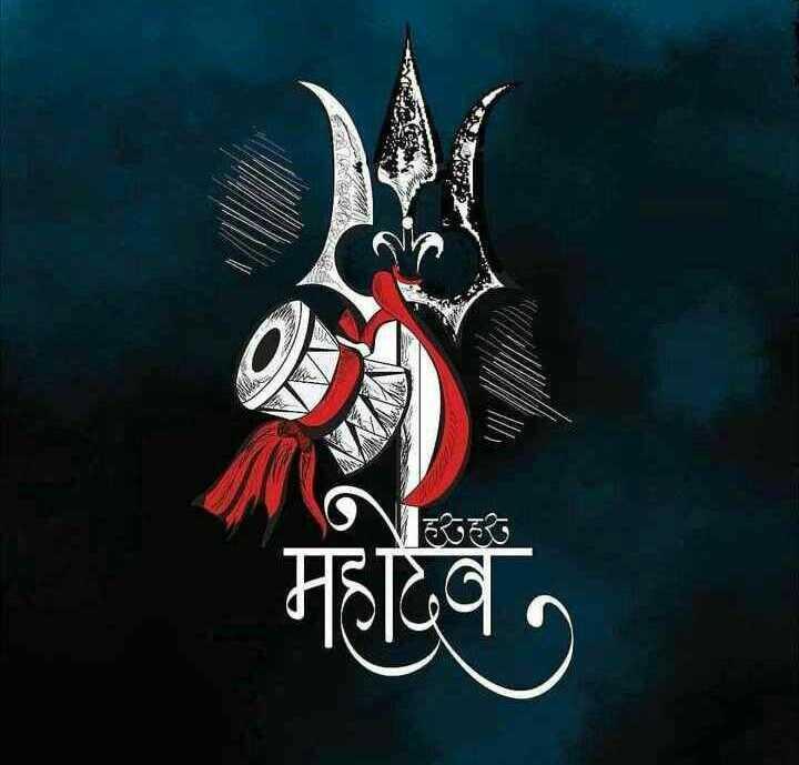 🌺 मंदिर के दर्शन - P Vलहर महादव - ShareChat