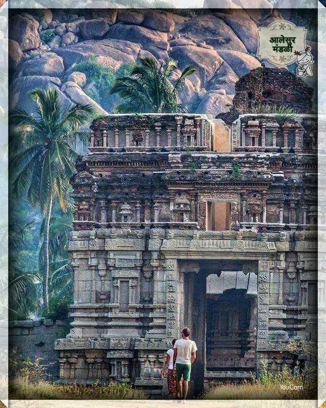 मंदिर - । । । । ६ . | | 1 | | | | | E7 You Cara मंडळी , आलेसुर * . - ShareChat