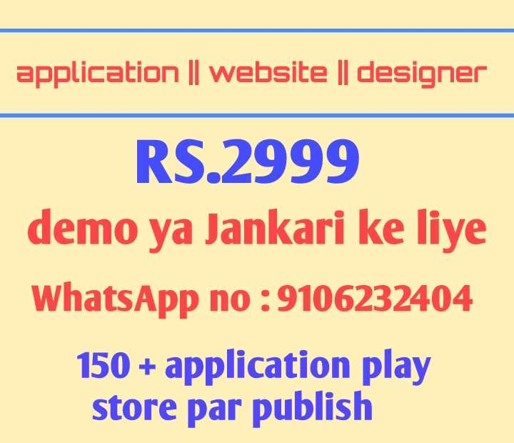 😜मकर संक्रांति जोक्स🃏 - application | | website | | designer RS . 2999 demo ya Jankari ke liye WhatsApp no : 9106232404 150 + application play store par publish - ShareChat