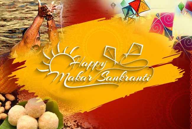 💐मकरसंक्रांति शुभकामनाएं - apy Makar Sankranti - ShareChat
