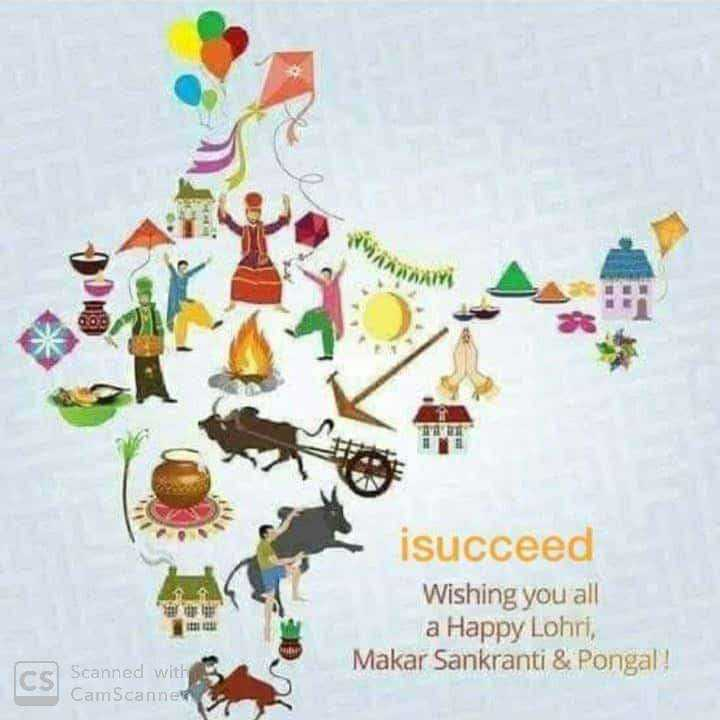 💐मकर संक्रांति शुभकामनाएं - Bhd isucceed Wishing you all a Happy Lohri Makar Sankranti & Pongal ! Scanned with CamScanner - ShareChat
