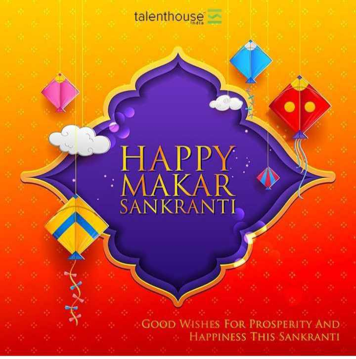 💐मकर संक्रांती शुभेच्छा💐 - talenthouse HAPPY : : MAKAR SANKRANTI GOOD WISHES FOR PROSPERITY AND HAPPINESS THIS SANKRANTI - ShareChat