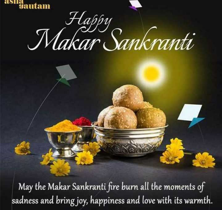 💐मकर संक्रांती शुभेच्छा💐 - Tantam autam Happy Makar Sankranti May the Makar Sankranti fire burn all the moments of sadness and bring joy , happiness and love with its warmth . - ShareChat