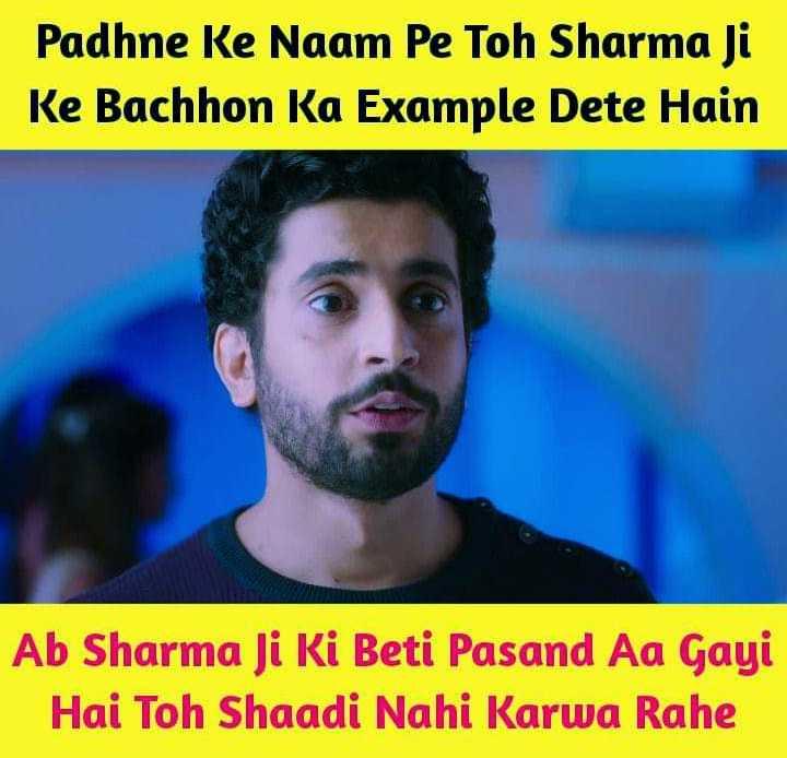 🤣 मज़ेदार फ़ोटो - Padhne Ke Naam Pe Toh Sharma Ji Ke Bachhon Ka Example Dete Hain Ab Sharma Ji Ki Beti Pasand Aa Gayi Hai Toh Shaadi Nahi Karwa Rahe - ShareChat