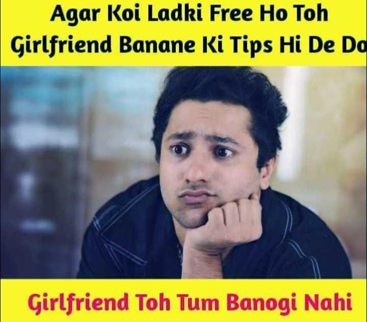 🤣 मज़ेदार फ़ोटो - Agar Koi Ladki Free Ho Toh Girlfriend Banane ki Tips Hi De Do Girlfriend Toh Tum Banogi Nahi - ShareChat
