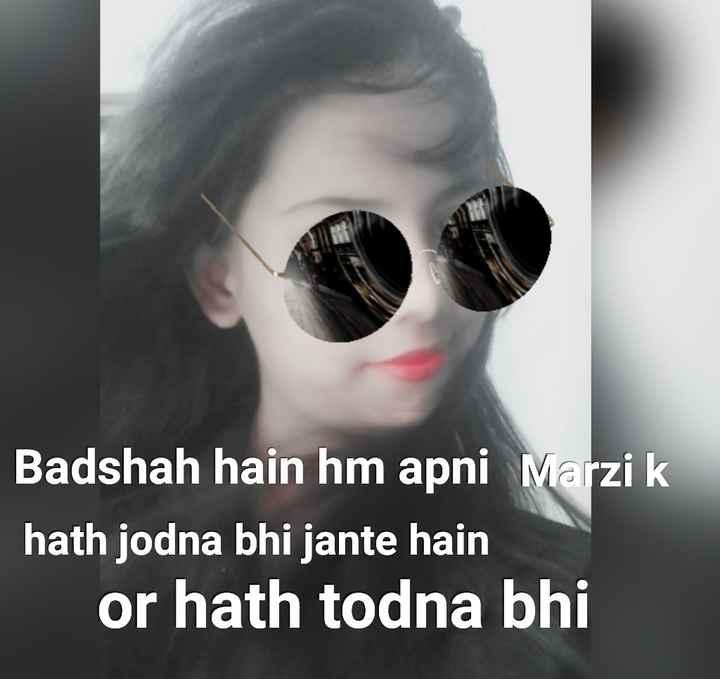 🤣मज़ेदार फ़ोटो - Badshah hain hm apni Marzik hath jodna bhi jante hain or hath todna bhi - ShareChat