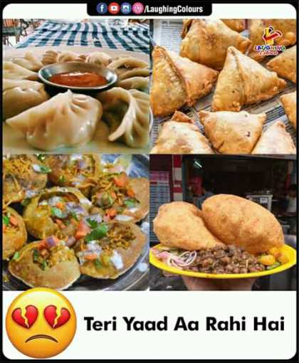 🤣 मज़ेदार फ़ोटो - fB LaughingColours Teri Yaad Aa Rahi Hai - ShareChat