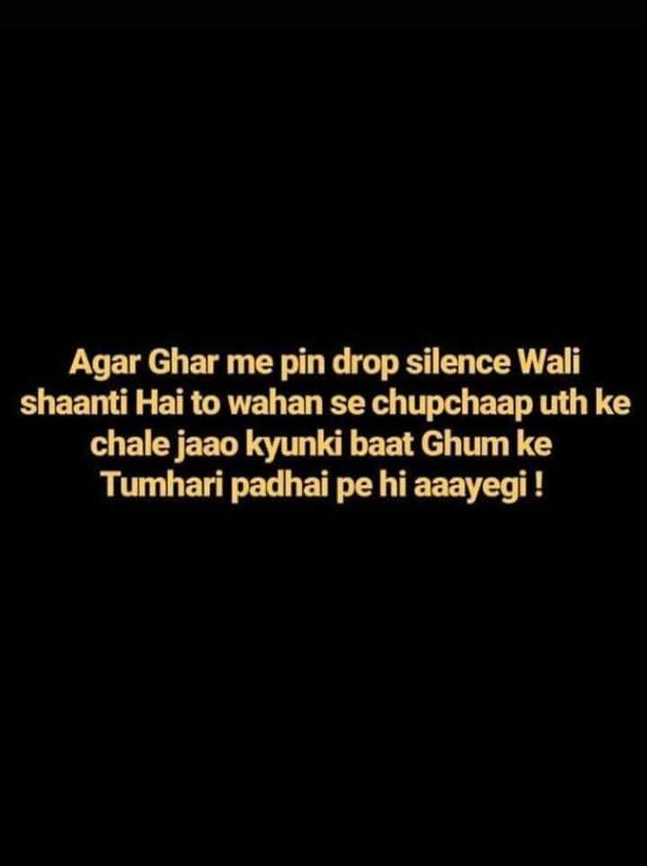 😜 मजाकिया फोटू - Agar Ghar me pin drop silence Wali shaanti Hai to wahan se chupchaap uth ke chale jaao kyunki baat Ghum ke Tumhari padhai pe hi aaayegi ! - ShareChat