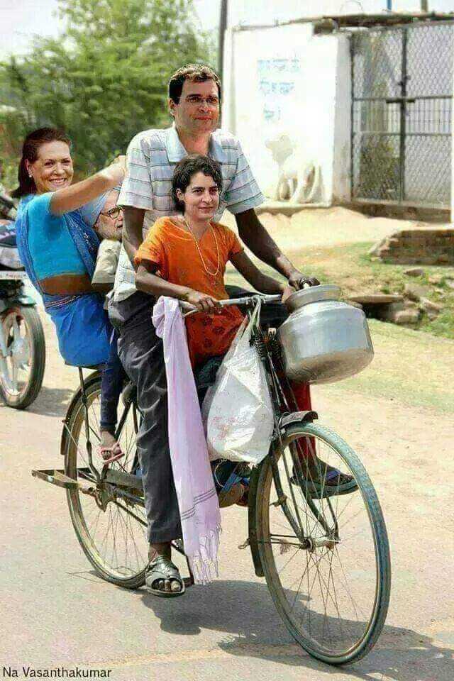 😜 मजाकिया फोटू - Na Vasanthakumar - ShareChat