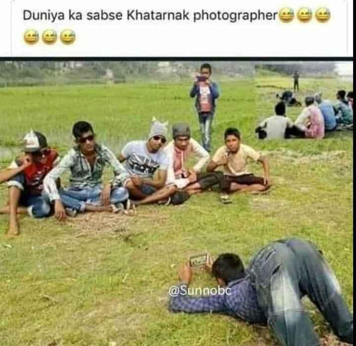 😀मजेदार जोक्स😁 - Duniya ka sabse Khatarnak photographer @ Sunnobc - ShareChat