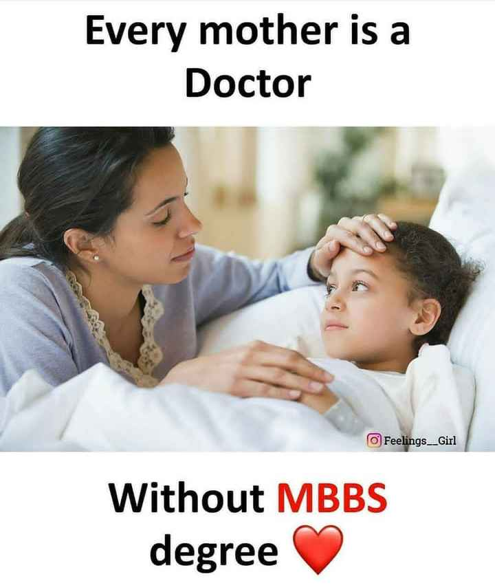 🎥मदर्स डे व्हिडीओ स्टेटस - Every mother is a Doctor Feelings _ Girl Without MBBS degree - ShareChat