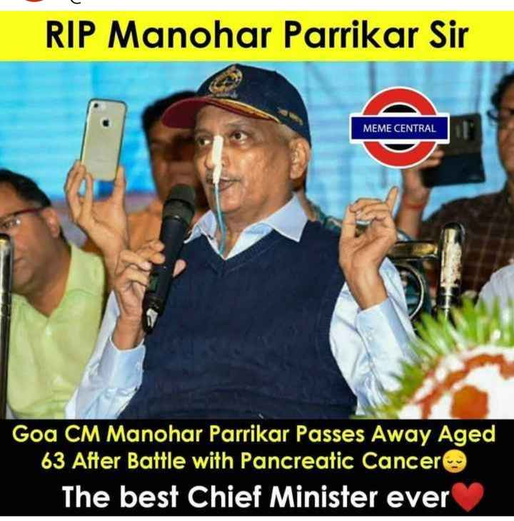 💐मनोहर पर्रिकर को श्रद्धांजलि - RIP Manohar Parrikar Sir MEME CENTRAL Goa CM Manohar Parrikar Passes Away Aged 63 After Battle with Pancreatic Cancer The best Chief Minister ever - ShareChat