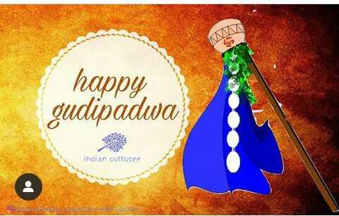 😐मराठी वर्षाचा शेवटचा दिवस - happy gudipadwa indian culturee - ShareChat