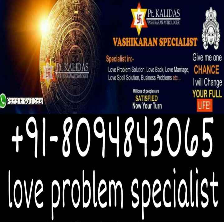 📹 महफिल ए शायरी वीडियो ✒ - 4 PE KALIDAS VASHIKARAN ASTROLOGER KALIDAS UKARAN ASTROLOGER VASHIKARAN SPECIALIST SON Specialist in : Give me one Love Problem Solution , Love Back , Love Marriage , CHANCE ' Love Spell Solution , Business Problems etc . . I will Change Millions of peoples are YOUR FULL SATISFIED Now Your Turn Pandit Kali Das LIFE ! + 91 - 8094843065 love problem specialist - ShareChat