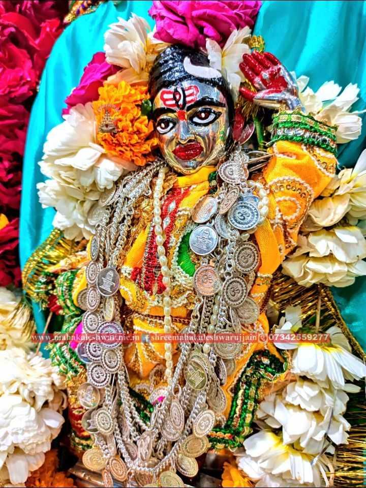 महाकाल दर्शन - NTNU WWW . Danka me . in f Shreemahakalesliwarujjain 07342559277 - ShareChat