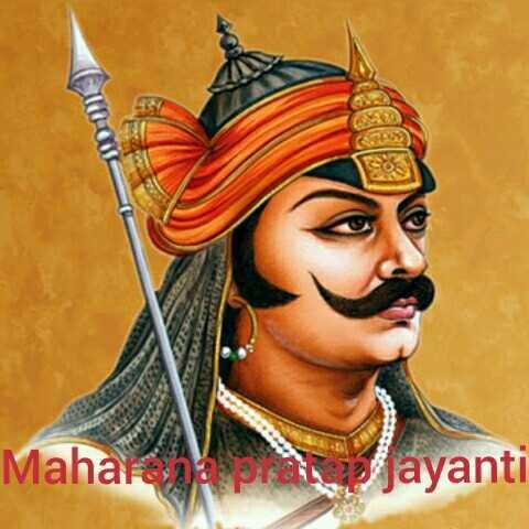 महाराणा प्रताप जयंती - Mahare prin jayanti - ShareChat