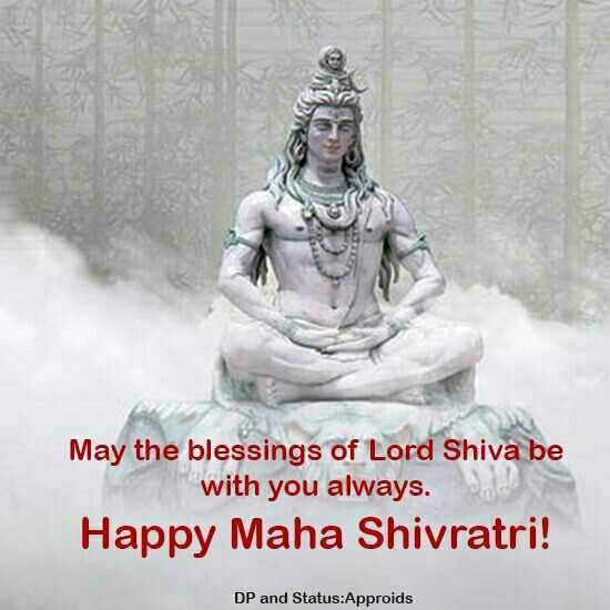 🔱महाशिवरात्रि वीडियो स्टेटस - May the blessings of Lord Shiva be with you always . Happy Maha Shivratri ! DP and Status : Approids - ShareChat