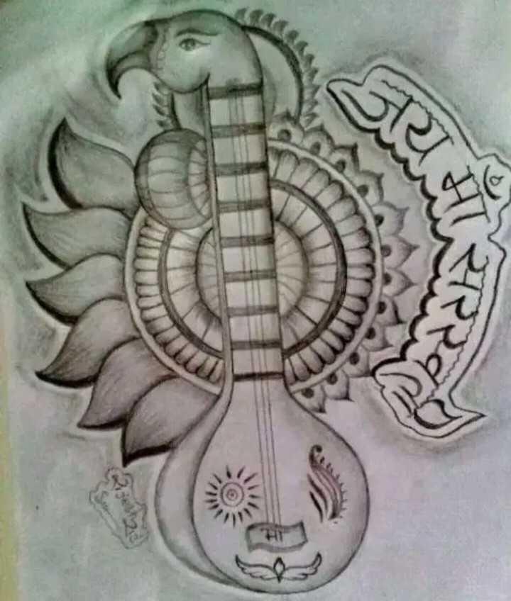 मां शारदा - ShareChat