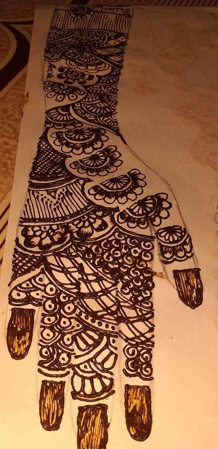 💫माझी कला - ShareChat