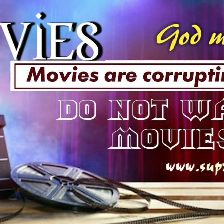 📸माझी फोटोग्राफी - VIES Goom | Movies are corrupti DO NOT WE MOVIES www . sup : - ShareChat