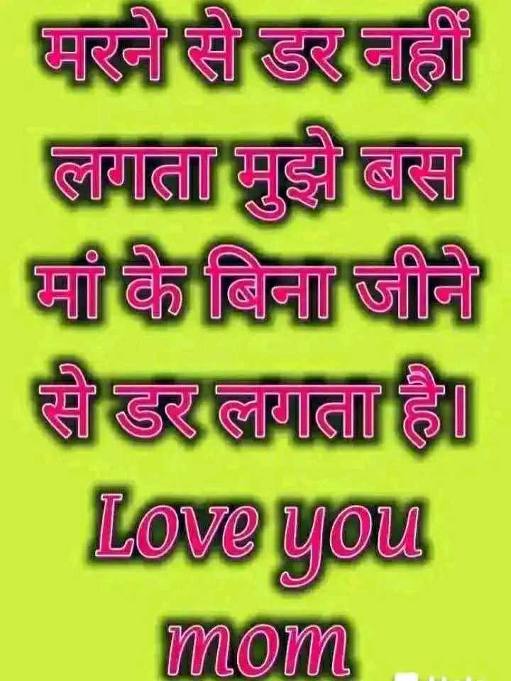🙏माता-पिता - | জুড়ী | IGCG মিলনী জেIGl Love You mom - ShareChat