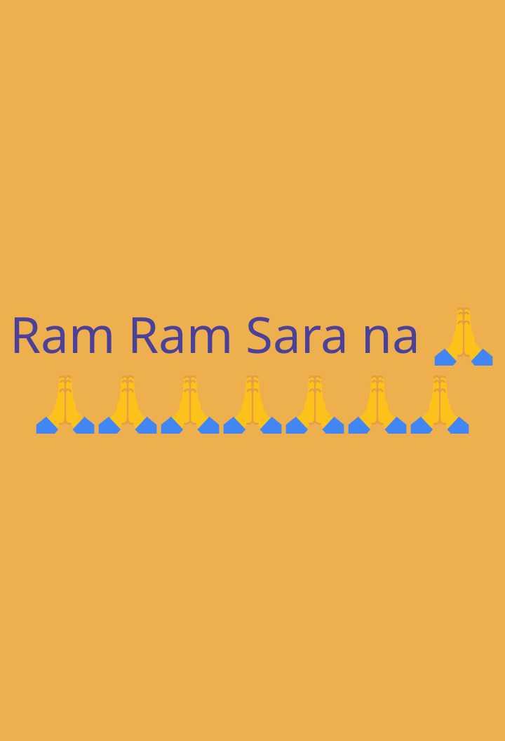 🙏मातृभाषा से प्यार - Ram Ram Sara na - ShareChat