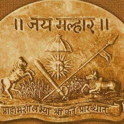 मार्तंड मल्हारी - ॥ जय मल्हार ॥ Ty प्राहीमेशालथ्या श्रीकन प्रारब्धात - ShareChat