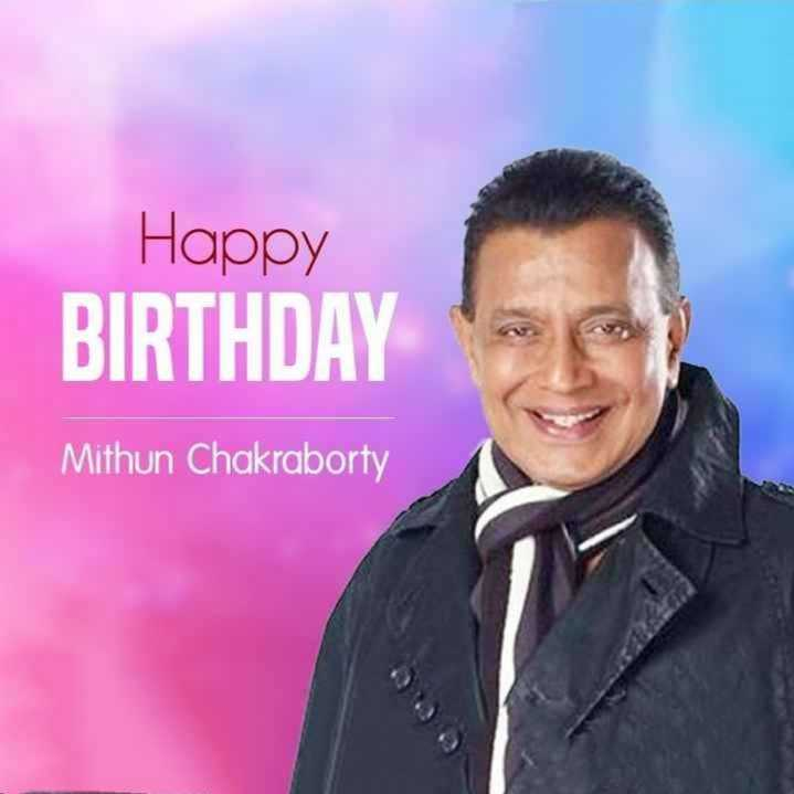 🎂मिथून चक्रवर्ती बर्थडे - Happy BIRTHDAY Mithun Chakraborty - ShareChat