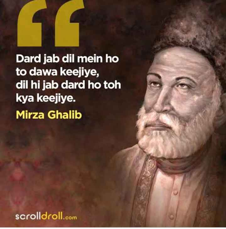 🙏🌺 मिर्ज़ा ग़ालिब जयंती - Dard jab dil mein ho to dawa keejiye , dil hi jab dard ho toh kya keejiye . Mirza Ghalib scrolldroll . com - ShareChat