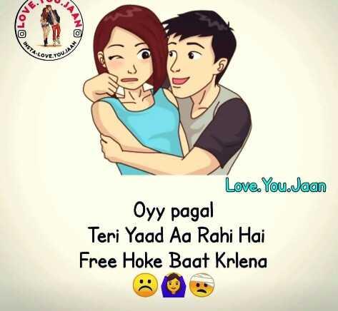 😘मिस यू - INSTA - LO TOUJAA Love . You Jaan Oyy pagal Teri Yaad Aa Rahi Hai Free Hoke Baat Krlena - ShareChat