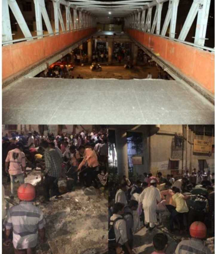 मुंबईः CST फुटओवर ब्रिज गिरा - ShareChat