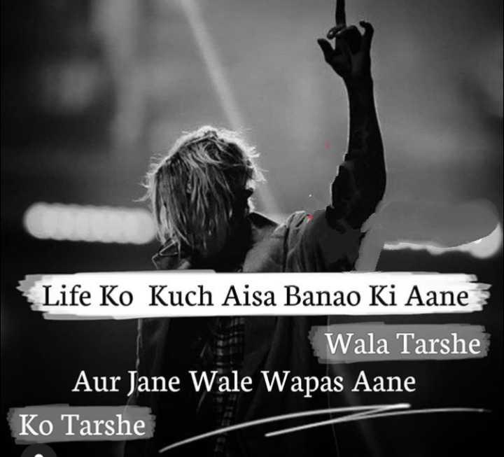 🤘🏻मेंस एटीट्यूड स्टेटमेंट - Life Ko Kuch Aisa Banao Ki Aane Wala Tarshe Aur Jane Wale Wapas Aane Ko Tarshe - ShareChat