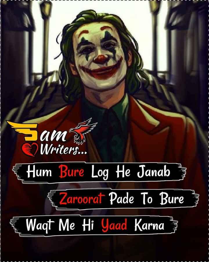 🤘🏻मेंस एटीट्यूड स्टेटमेंट - Pams QWriters . . . Hum Bure Log He Janab 3 Zaroorat Pade To Bure 3 Waqt Me Hi Yaad Karna 3 - ShareChat