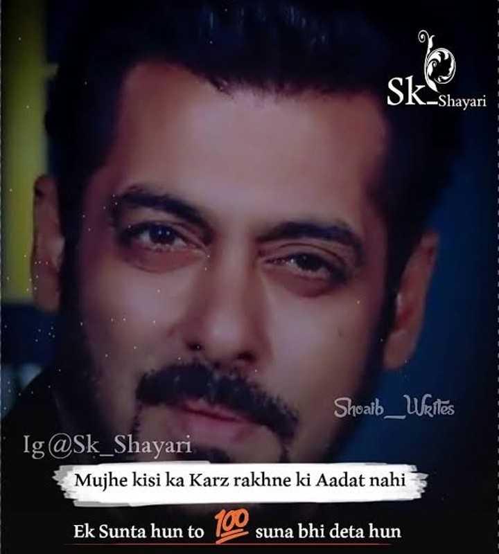 👔 मेंस फैशन - Sk - Shayari Shoaib _ Writes Ig @ Sk _ Shayari Mujhe kisi ka Karz rakhne ki Aadat nahi 3 Ek Sunta hun to suna bhi deta hun - ShareChat