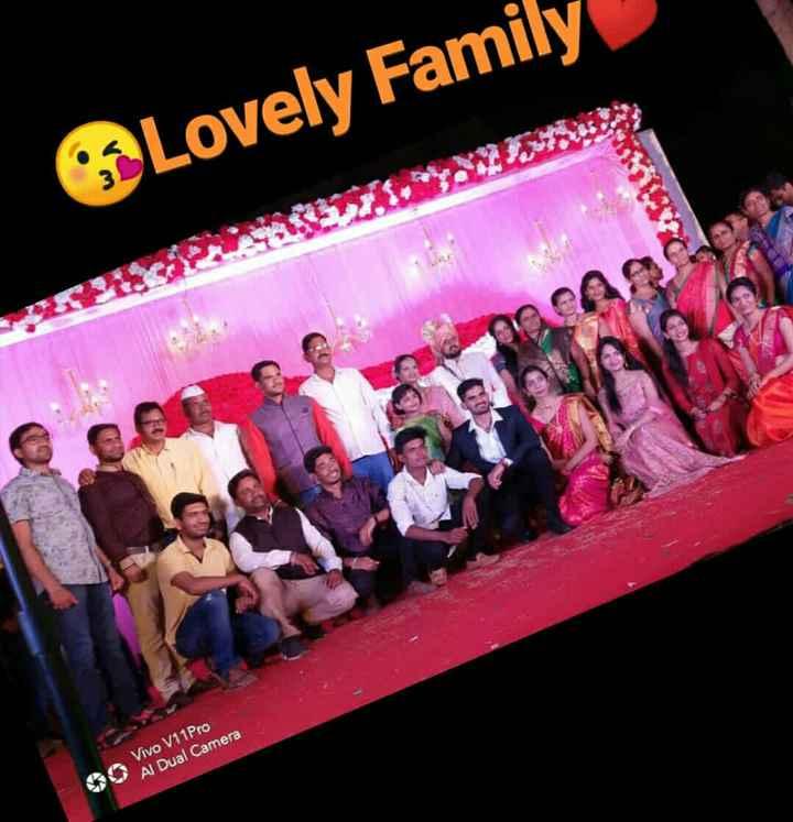 मेरा परिवार 👪 - Lovely Family Vivo V11Pro Al Dual Camera - ShareChat