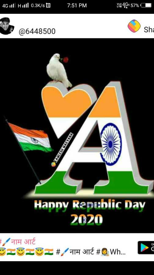 💐मेरा भारत महान - 4Gill Hull 0 . 3K / s S 7 : 51 PM 4G157 % A @ 6448500 Shi ZAMLESH MAKVANA Handy Republic Day 2020 नाम आर्ट B = O _ O # / TH 317€ # Q Wh . . . Da - ShareChat