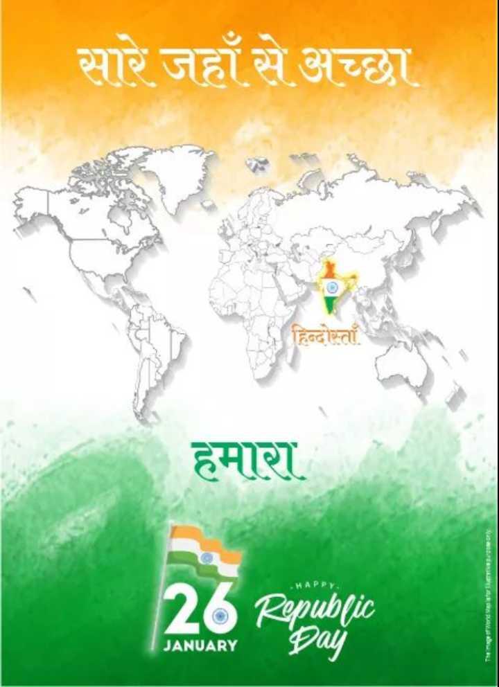 💐मेरा भारत महान - सारे जहाँ से अच्छा हिन्दोस्ताँ हमारा - HAPP Republic Day Trimuagratword tagsfortunariwar ) JANUARY - ShareChat