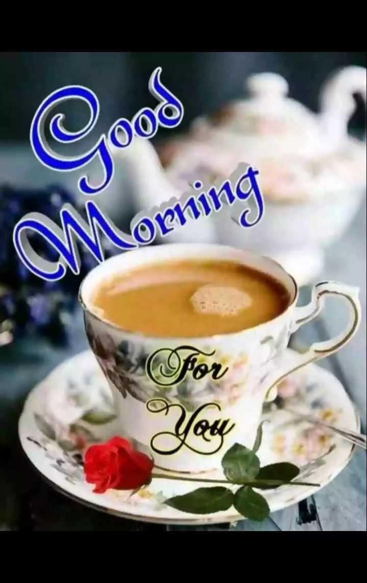 🌄 मेरी आज की सुबह - Cood Morning - ShareChat