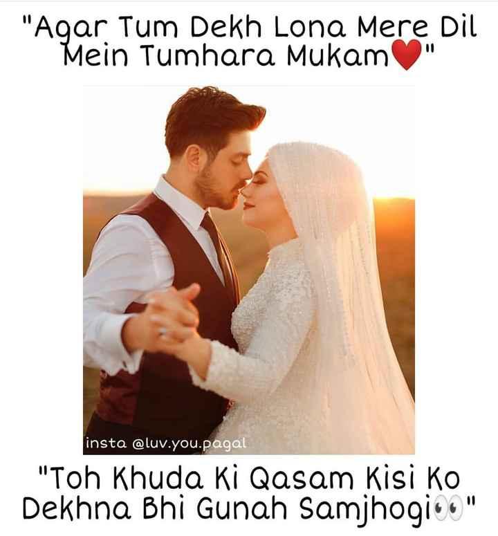 💕मेरी जान मेरा बाबू - Agar Tum Dekh Lona Mere Dil Mein Tumhara Mukam insta @ luv . you . pagal Toh Khuda ki Qasam Kisi Ko Dekhna Bhi Gunah Samjhogio . - ShareChat