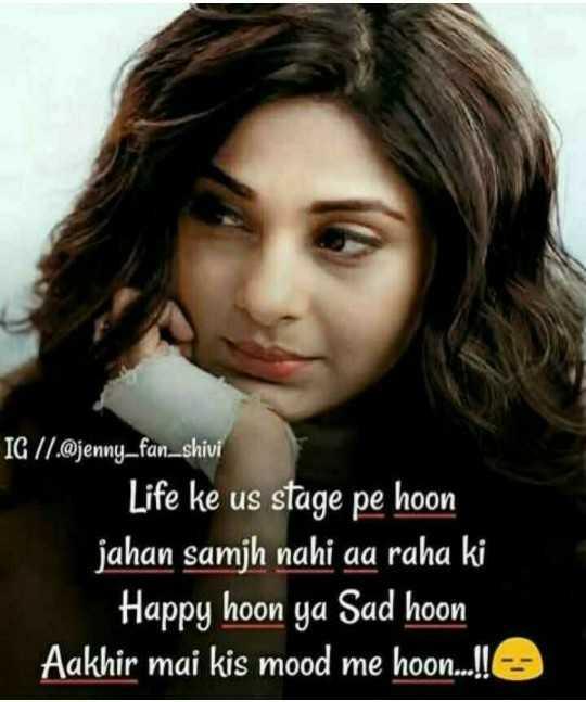 📒 मेरी डायरी - IG / / @ jenny _ fan _ shivi Life ke us stage pe hoon jahan samjh nahi aa raha ki Happy hoon ya Sad hoon Aakhir mai kis mood me hoon . . . ! ! - ShareChat