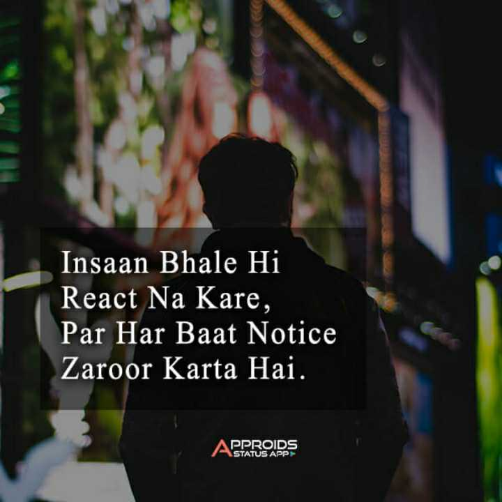 📒 मेरी डायरी - Insaan Bhale Hi React Na Kare , Par Har Baat Notice Zaroor Karta Hai . ABPROIDS - ShareChat