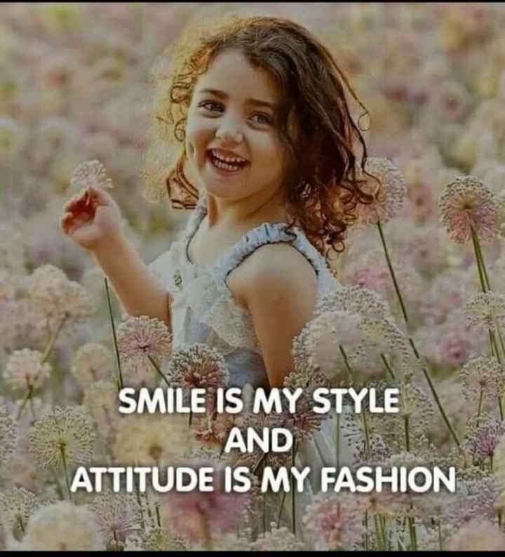📒 मेरी डायरी - SMILE IS MY STYLE ANDRE ATTITUDE IS MY FASHION - ShareChat