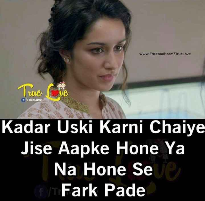 📒 मेरी डायरी - www . facebook . com / TrueLove True Stue we f / TrueLove Kadar Uski Karni Chaiye Jise Aapke Hone Ya Na Hone See F / Fark Pade - ShareChat