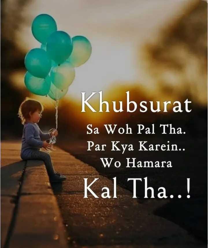 📒 मेरी डायरी - Khubsurat Sa Woh Pal Tha . Par Kya Karein . . Wo Hamara Kal Tha . . ! - ShareChat