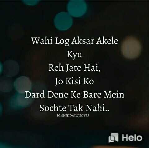 📒 मेरी डायरी - Wahi Log Aksar Akele Kyu Reh Jate Hai , Jo Kisi Ko Dard Dene Ke Bare Mein Sochte Tak Nahi . . IG . SHIDDATQUOTES - ShareChat