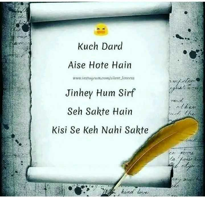 📒 मेरी डायरी - Kuch Dard Aise Hote Hain www . lestagram . com / silent _ loverss Jinhey Hum Sirf Seh Sakte Hain Kisi Se Keh Nahi Sakte - ShareChat